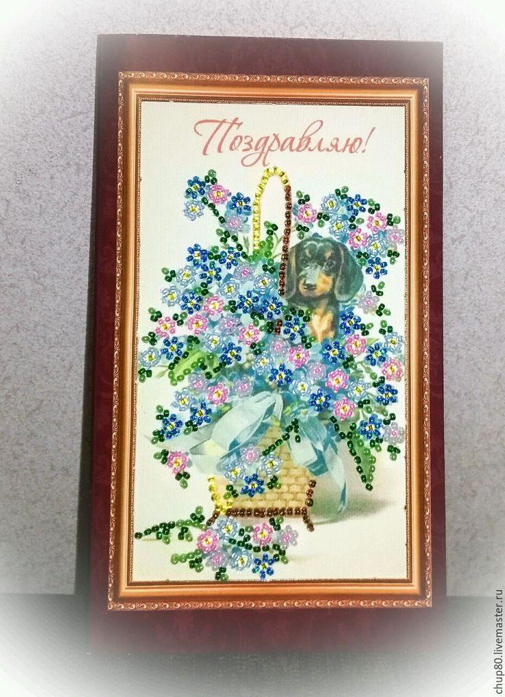 Купить Открытка НЕЗАБУДКИ - комбинированный, Открытка ручной работы, открытка на день рождения, открытка для женщины