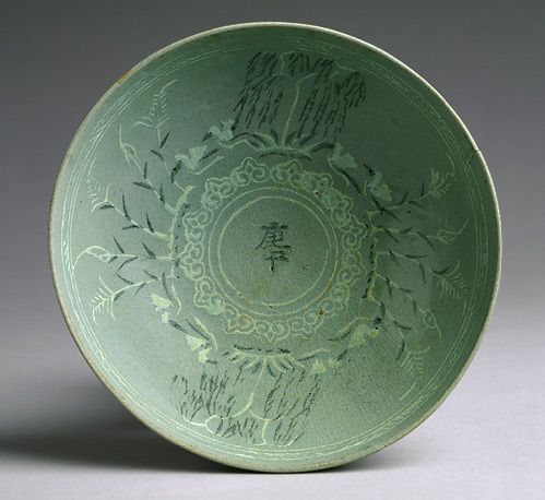 Korean celadon from the 13th century. From the Met museum.