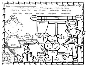 Reading Street FREEBIE Color By Word HENRY AND MUDGE Unit 4.6