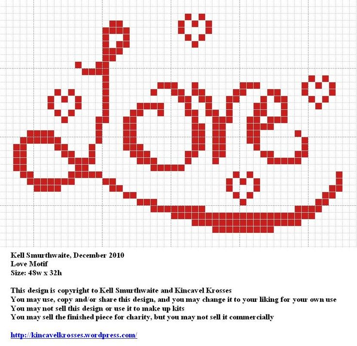 Design: Love Motif Size: 48w x 32h Designer: Kell Smurthwaite, Kincavel Krosses Permissions: This design is copyright to Kell Smurthwaite and Kincavel Krosses You may use, copy and/or share this de...