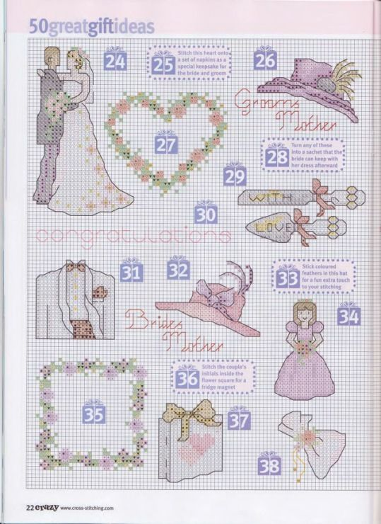 (1) Gallery.ru / Фото #17 - Cross Stitch Crazy 113 июль 2008 - tymannost