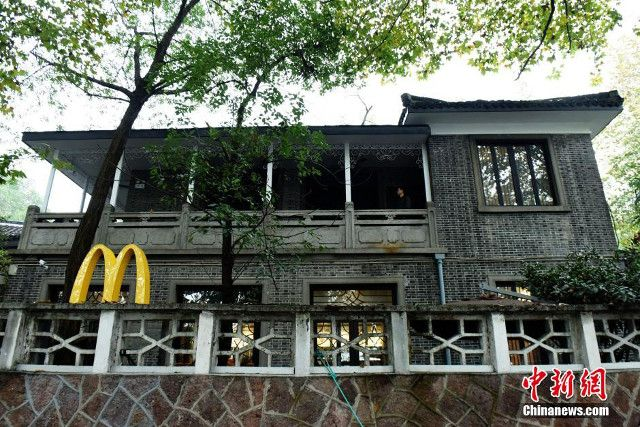 """Former KMT leader Chiang Ching-kuo's old lakeside villa in Hangzhou reopens as a McDonald's"""