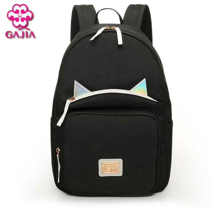 Hot Selling School Bags For Teenagers Mini Backpacks High Quality Canvas Japan and Korean Style Noctilucent Women Shoulders Bag -  http://mixre.com/hot-selling-school-bags-for-teenagers-mini-backpacks-high-quality-canvas-japan-and-korean-style-noctilucent-women-shoulders-bag/  #Backpacks