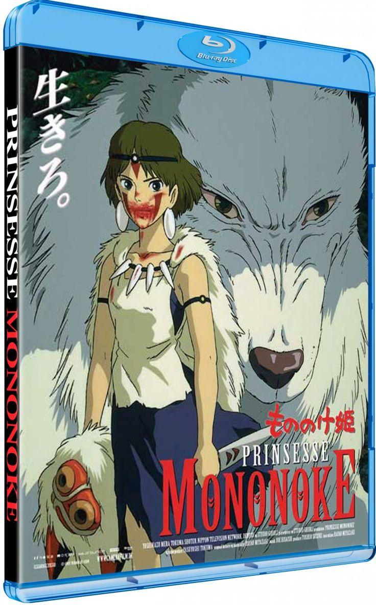 princess mononoke / prinsesse mononoke - Blu-Ray