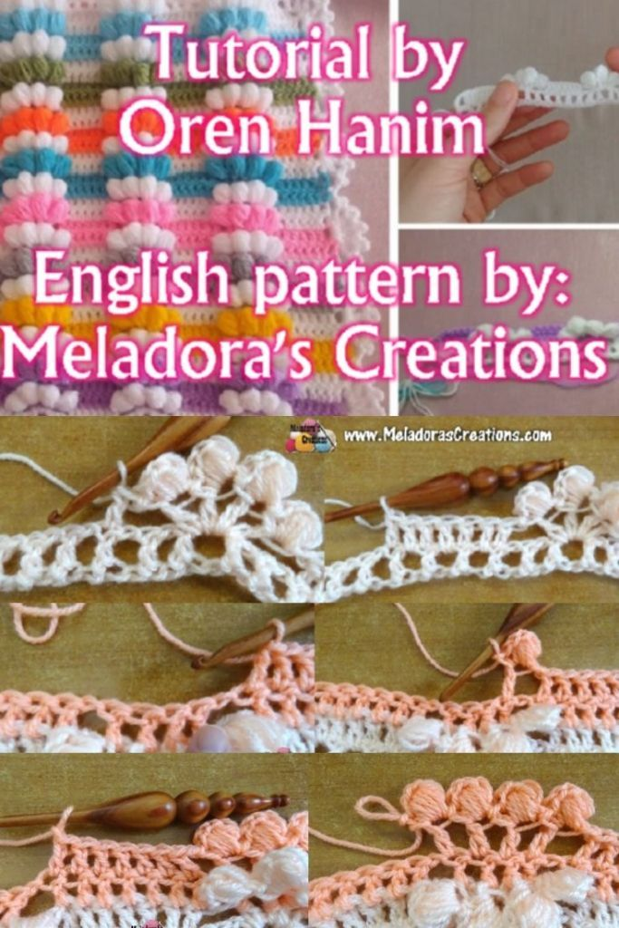 All your puff stitches in a row - Free crochet pattern   Pinterest