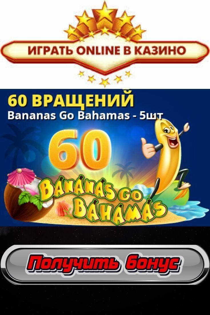 Казино миллион онлайн бесплатно без регистрации лучшая реклама онлайн казино