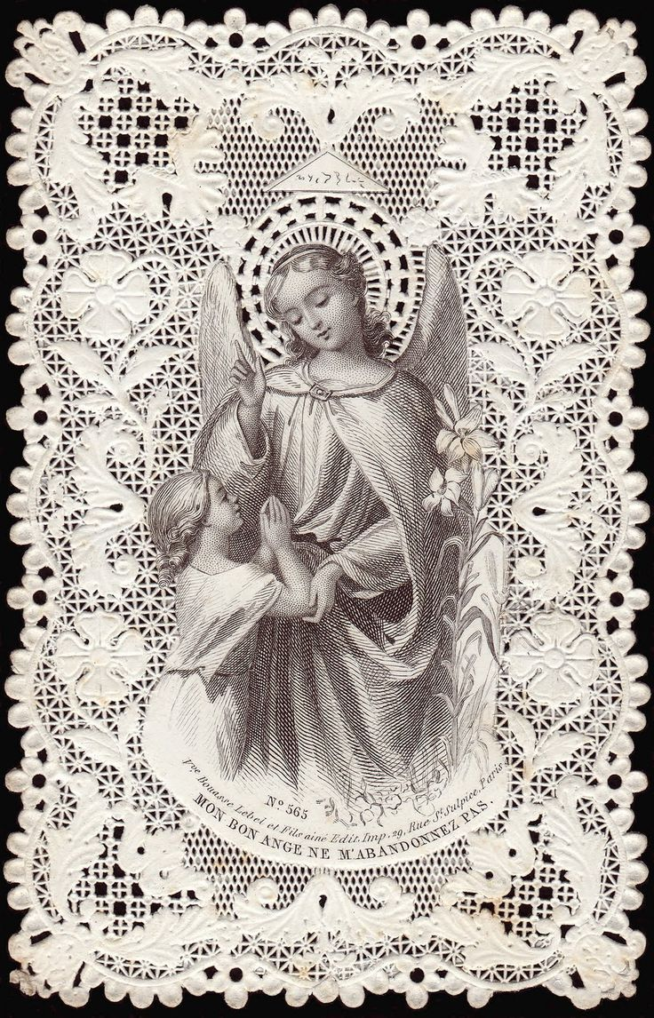 Днем, старинные религиозные открытки