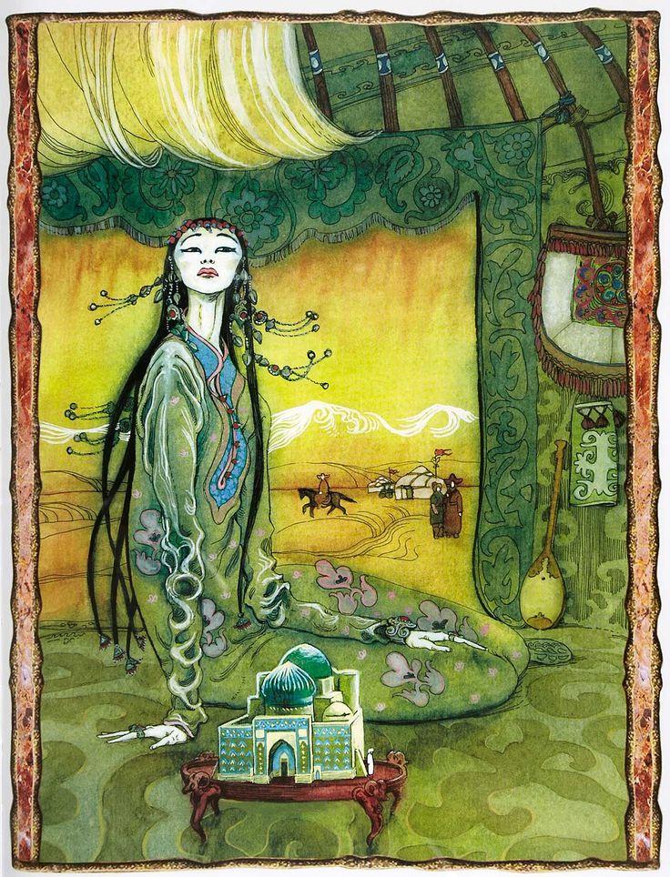 Детская Книга - Иллюстратор А. Сас. Легенды древнего Казахстана