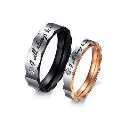 Парные кольца для влюбленых