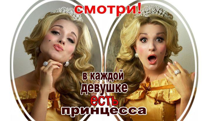 """макияж и прическа  Принцесса Белль - главная героиня фильма """"Красавица и Чудовище"""". Hair and Makeup Princess Belle.Прически на длинные волосы- это один из вариантов как можно создать объемную прическу использовав дополнительные валики .Грим обучение в Москве.Страница с уникальными и неповторимыми образом напраздник.Удиви своих друзей, сделай оригинальный грим.Видео урок по гриму смотри и учись. .Как изменить внешность.Как использовать грим, костюмы, маски, парики.FX makeup artist."""