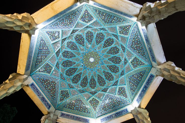 Hafez Tomb, Shiraz
