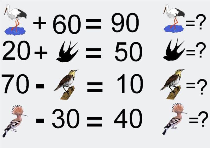Головоломки по математике с картинками