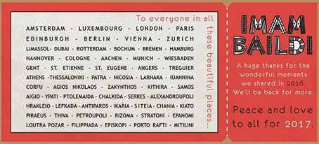 A ticket full of love to all the places we went to in 2016. Ένα εισιτήριο αγαπης προς όλα τα μέρη που επισκεφτήκαμε το 2016. Ευχαριστούμε από καρδιάς.