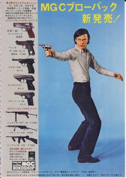 ...: Guns Models