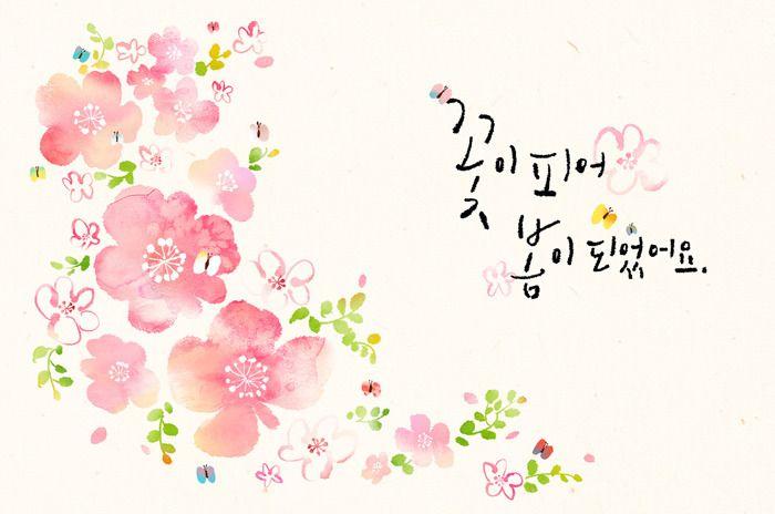 벚꽃 일러스트에 대한 이미지 검색결과