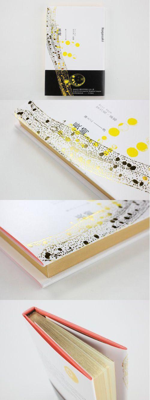 書籍設計:林小乙 - 長崎