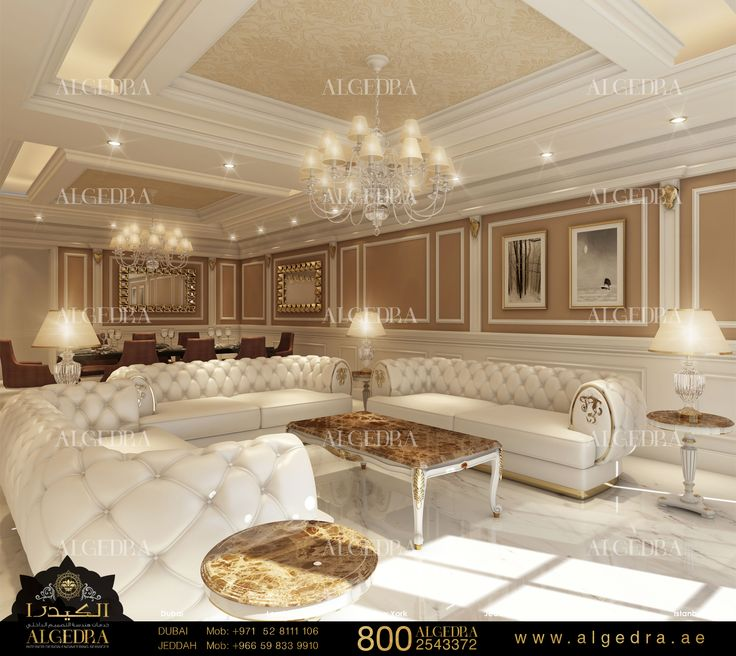 Do you want your home design to look like this share your views هل ترغب