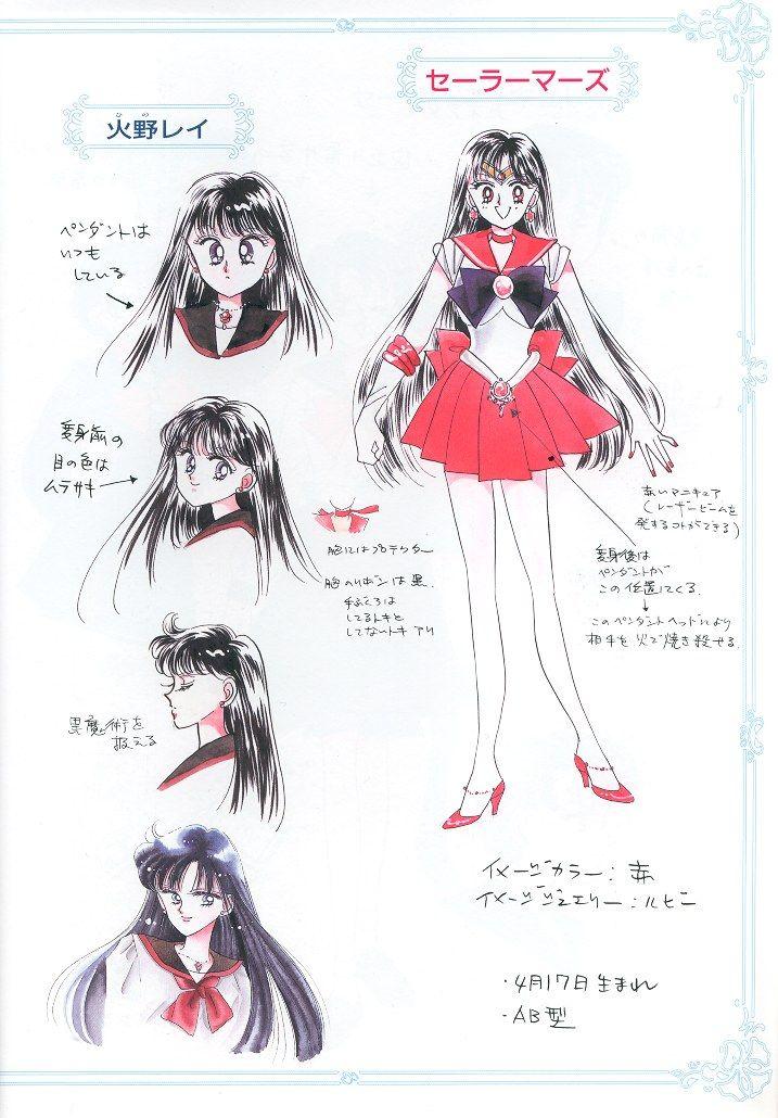 """セーラーマーズのキャラクターデザイン character design sheet for Sailor Mars from """"Sailor Moon""""…"""