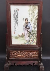 Lot 209 S91 - Chinese Famille Rose Porcelain Plaque, Marked - Est. $6000-8000