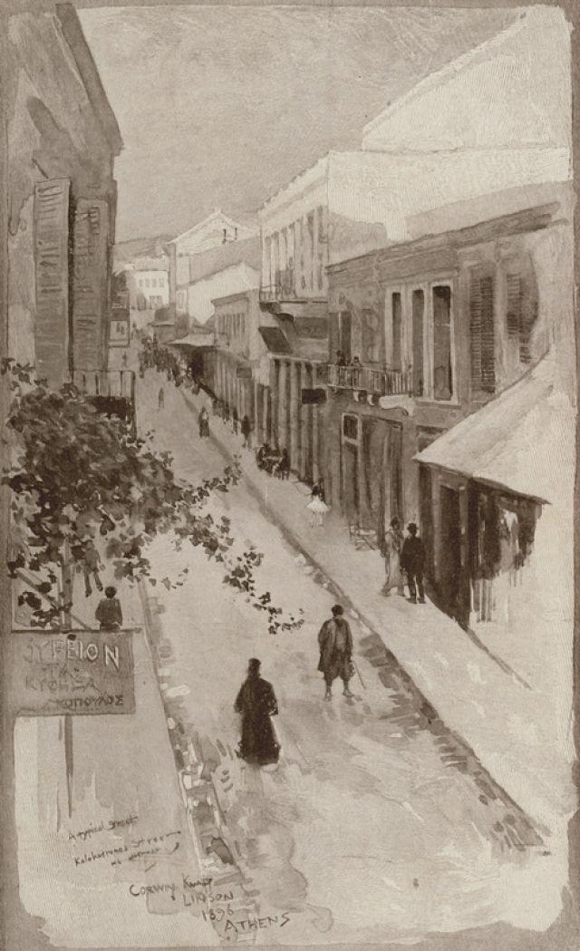 1907, Kolokotroni Str, Athens  - VAN DEN BRULE, Alfred