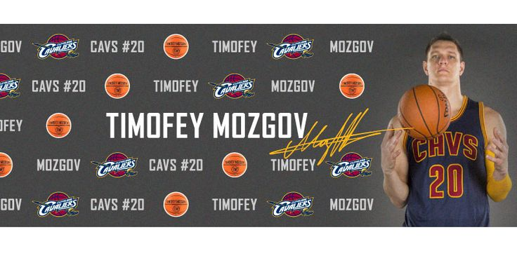 NBA Trade Rumor: Sacramento Kings Do Not Want Cleveland Cavaliers' Timofey Mozgov - http://www.movienewsguide.com/nba-trade-rumor-sacramento-kings-not-want-cleveland-cavaliers-timofey-mozgov/156469