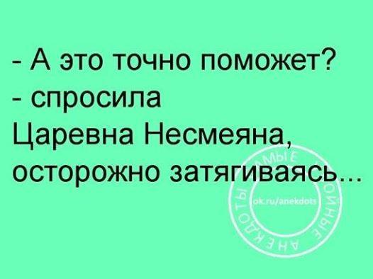 16406459_1326672564045551_6155575225663110740_n.jpg (526×394)