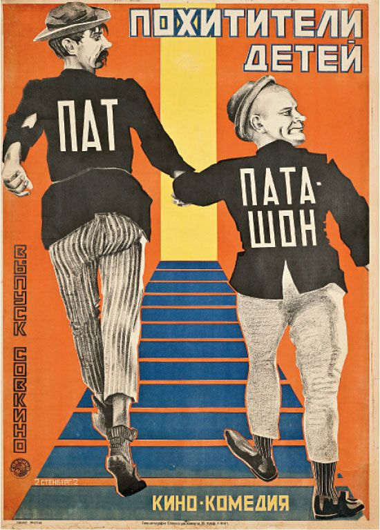 """The Child Snatchers, a 1926 Danish comedy starring Carl Schenstrom and Harald Madsen as """"Pat and Patachon."""" Poster by the Stenberg brothers."""