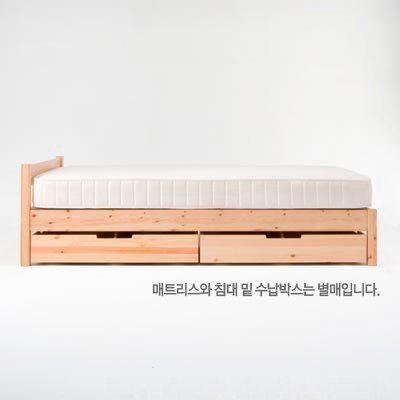 소나무 침대 프레임 S