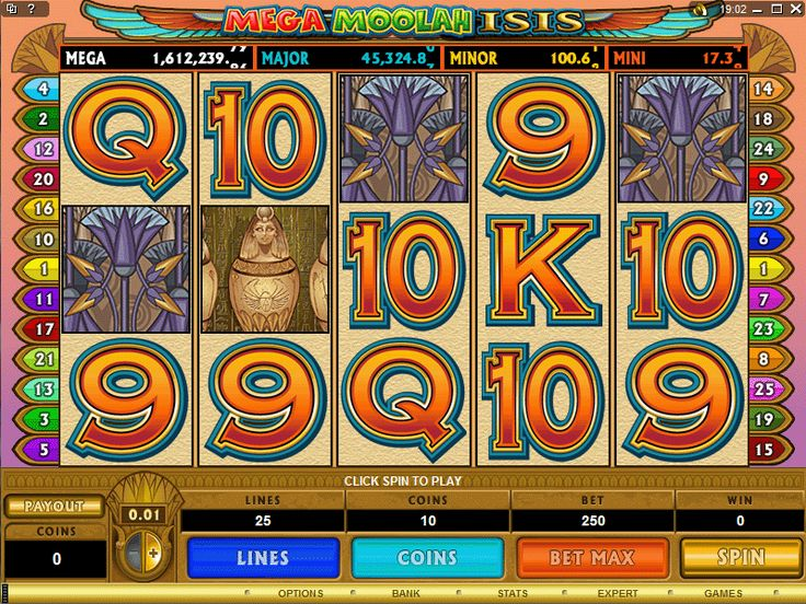 """Mega Moolah game is known as """"The Millionaire Game"""" among online casino players! Not only does it provide the BIGGEST jackpots online it also comes with a great and enjoyable theme. Look out for wild African animals lurking in the savanna, that are all cleverly combined with the action from Free Spins, Scatter and Wild rewards, and the randomly triggered Jackpot Bonus Game."""