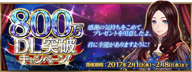 TYPE-MOONが贈る、新たな「Fate」RPG。「Fate/Grand Order」公式サイト