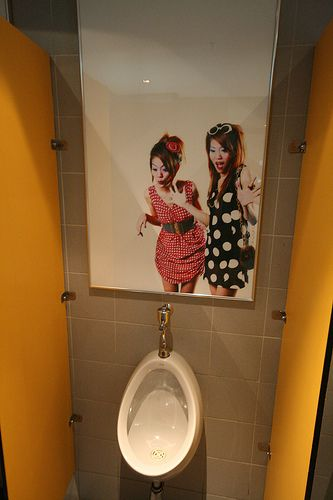 cool funniest urinal art ever