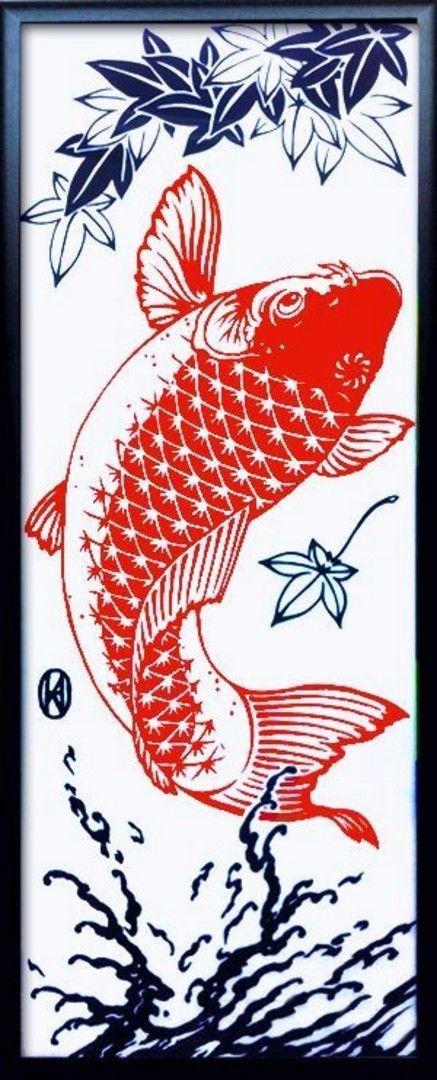 注染手拭い「 緋鯉 」 by 手拭い「 一藍 」いちらん