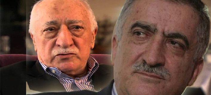 Τουρκία Συνελήφθη ο αδελφός του Γκιουλέν -Στη Σμύρνη - iefimerida