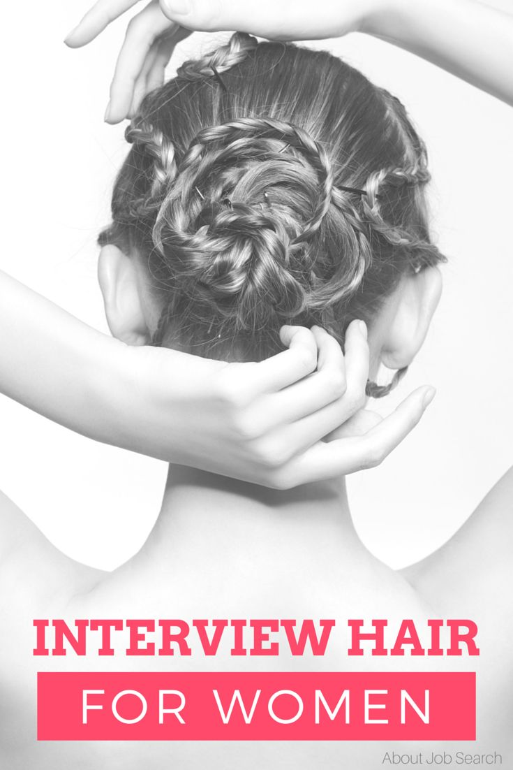 26 best interview hairstyles for women images on pinterest | job