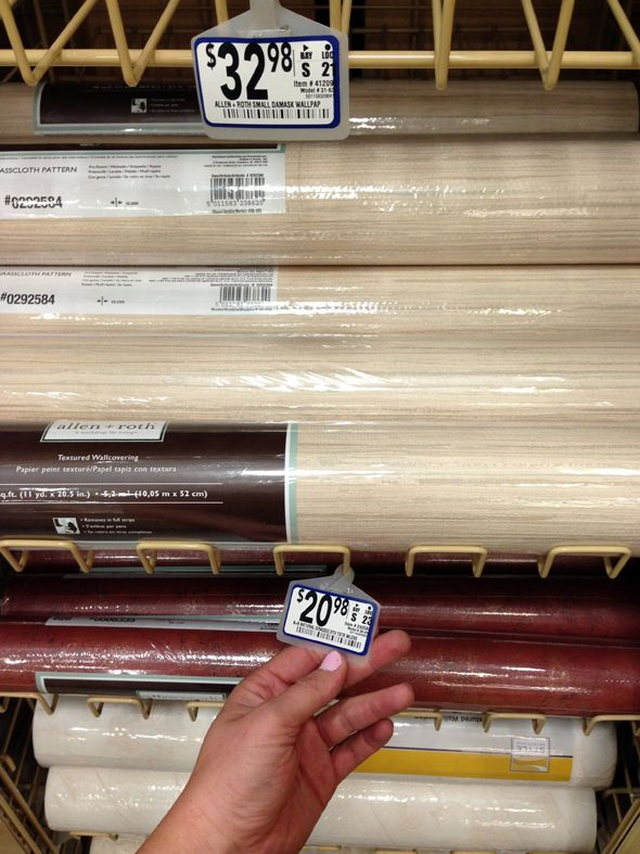 lowes - pre-pasted grasscloth for bookcase backs