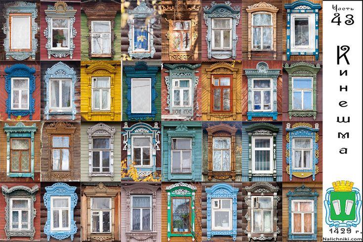 Фотографии Наличников | Nalichniki.com