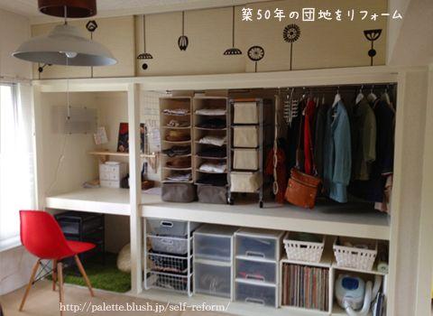 団地の押入れを改造!ワークスペースと収納スペースにわけました。http://palette.blush.jp/self-reform/2013/06/post-26.html