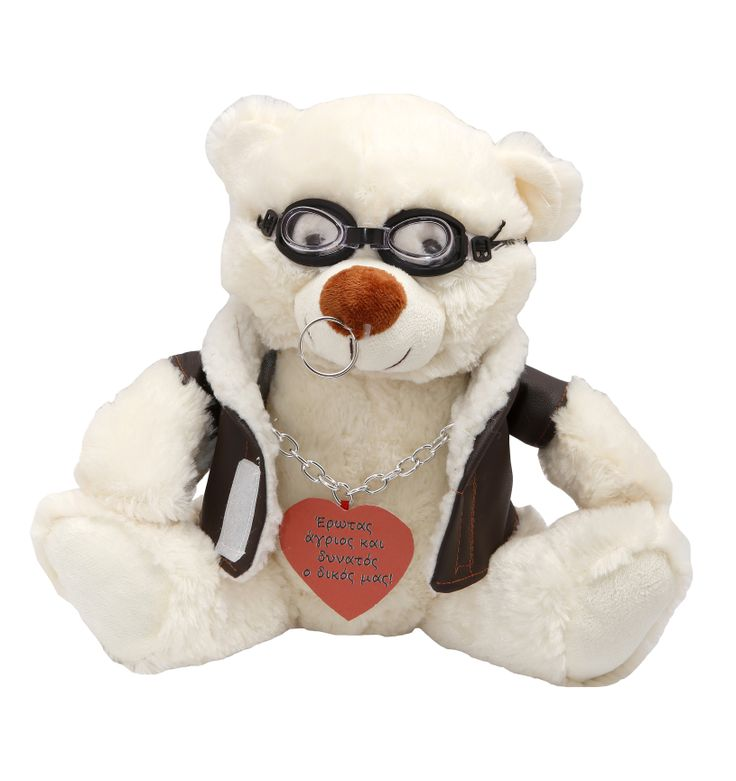 Valentine's Day Teddy Bear. Buy yours! Aρκουδάκι Αγίου Βαλεντίνου. Aγοράστε δικό σας! >www.much.gr #teddy #bear #valentine's_day#toys #muchtoys