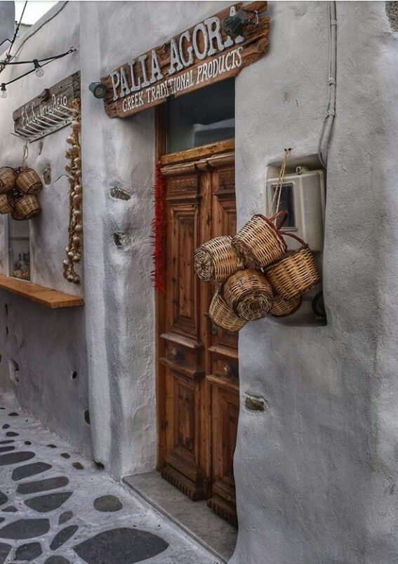 An old market in Naxos island, Greece