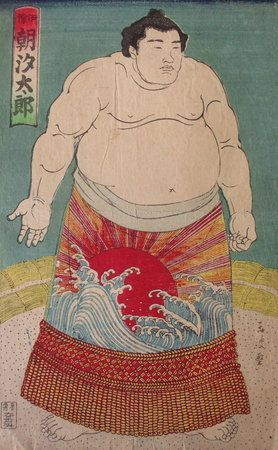 Antique Japanese Utagawa Kuniyoshi Sumo Wrestler Print.