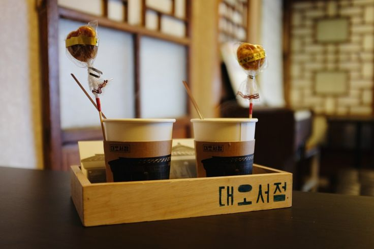 Dae-oh bookstore cafe Visiting #Seoul