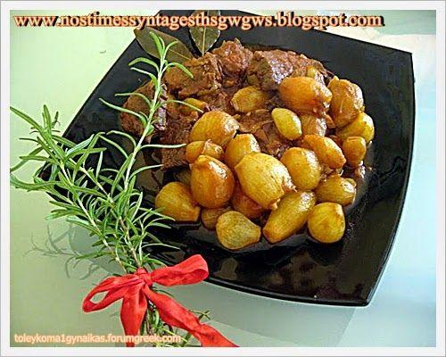 Beef stew (stifado) | deliciousrecipesofgogo
