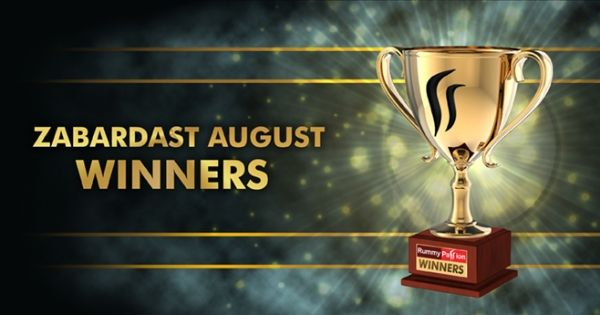 Look who has made it big in the month of August 2017 at Rummy Passion. Play more to win more! #Rummy #RummyPassion
