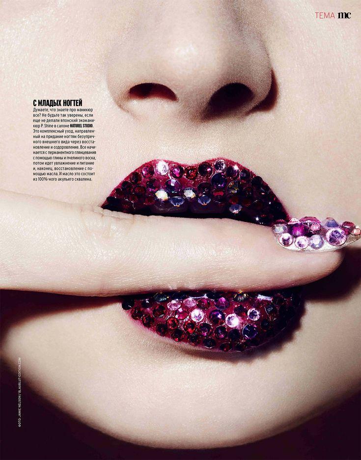 """Shine, Shine, Shine"" | Models: Maria K & Adele Udd, MUA: Georgina Billington, Manicure: Julie Kandalec, Photographer: Jamie Nelson, Marie Claire Russia, December 2014"