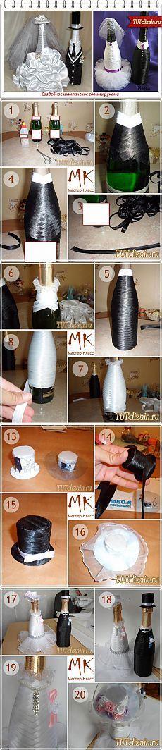 Свадебное шампанское своими руками » Дизайн & Декор своими руками