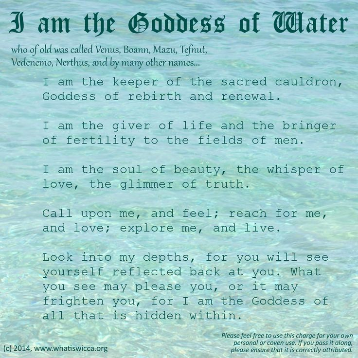 Elements Water:  I Am the Goddess of #Water.