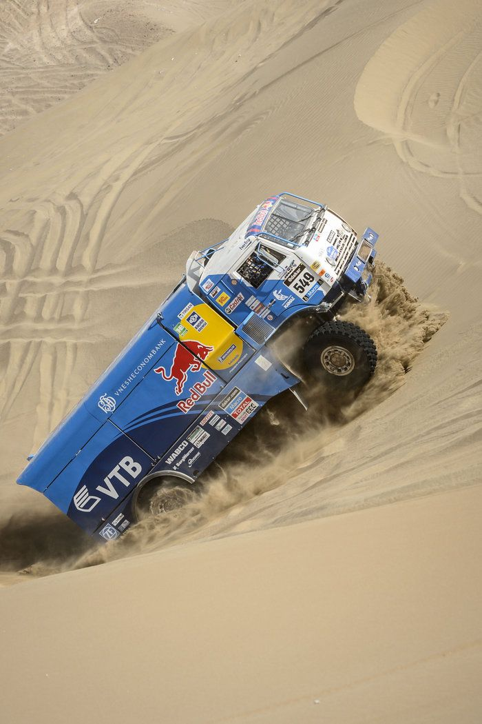 Dakar 2014: Dmitry Sotnikov Photo by Marcelo Maragni Photo of the day - Photo | Red Bull Motorsports