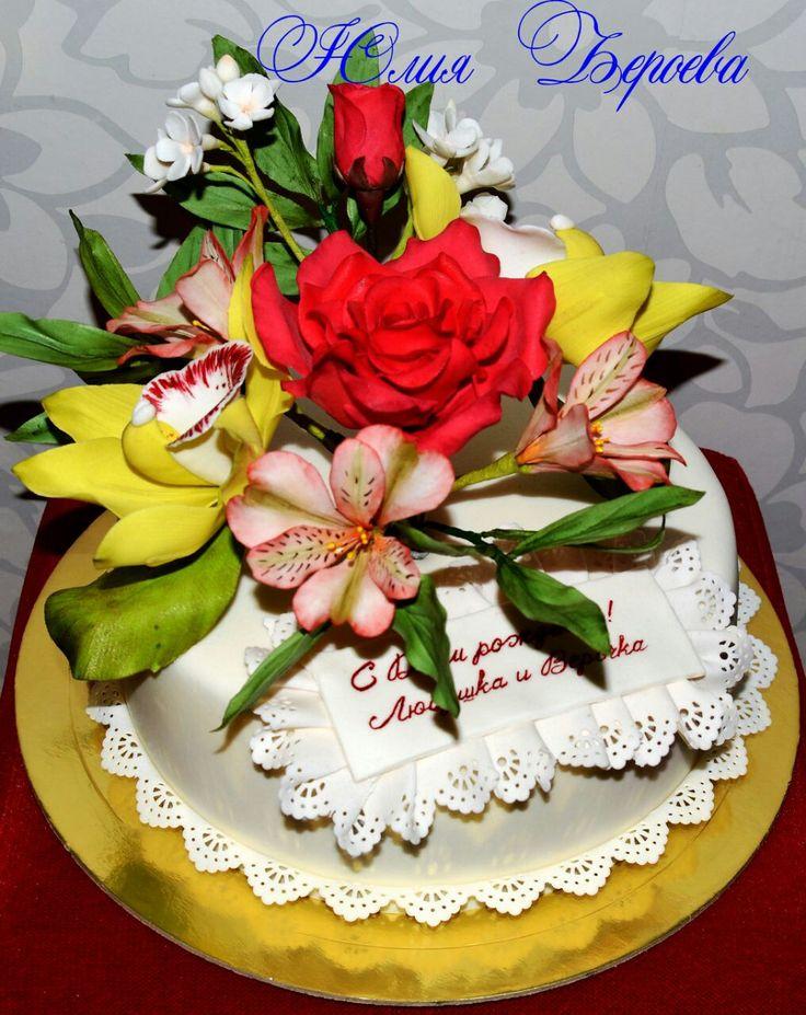 Торт с сахарными цветами. Роза, орхидея цимбидиум, альстромерия из мастики. Съедобные цветы