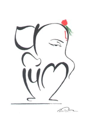 Gallery For Simple Ganesh Images