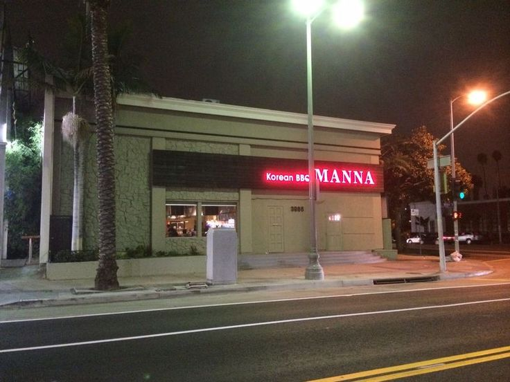 Manna Korean BBQ Returns to Koreatown in Former Tahoe Galbi Building - Eater LA